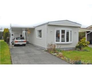 9382 Brookwood Drive, Sidney, BC, V8L 4H3 Canada