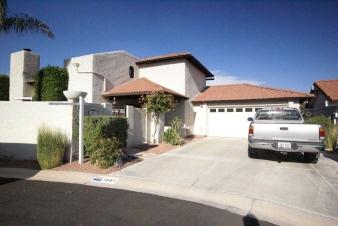 1881 E. State Ave, Phoenix, AZ, 85020 United States